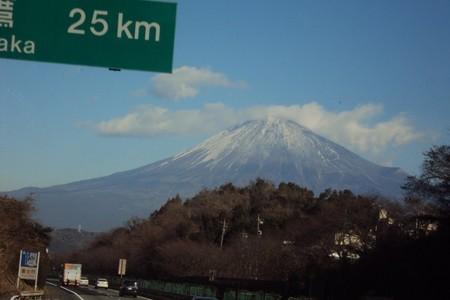 青岛到日本旅游报名【九州+本州全景游六日】赠送日式邮轮一晚