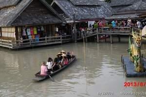 春节西安至泰国旅游攻略(新加坡/马来西亚)泰国双飞10日游