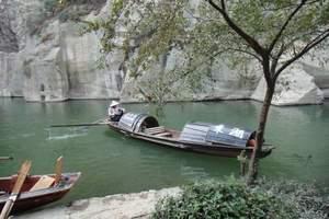 【春游赏花】杭州出发到绍兴文豪故里纯玩一日游【A56】