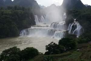 德天跨国瀑布、通灵大峡谷2日游【赠壮家古寨、壮王宴特色餐】