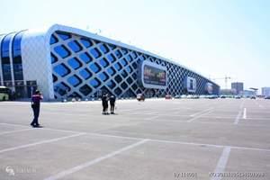 邯郸出发到辛集石家庄国际皮革城、君乐宝工厂汽车一日游