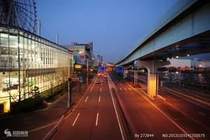 淄博到日本旅游-淄博到日本全景常规六日游名古屋进大阪回青岛起