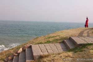 青岛两日游多少钱 青岛 崂山完美海景二日游