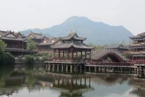 宁波去到横店影视城旅游报团线路报价 到东阳横店二日旅游多少钱