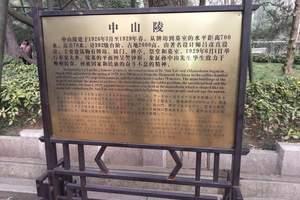 淄博去华东旅游价格_淄博去华东旅游线路_淄博去华东五日游