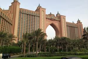 阿联酋、迪拜6日游/什么时间去迪拜旅游最好/迪拜推荐旅游季节