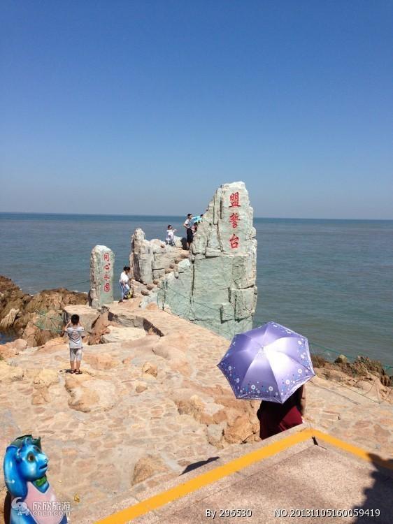 荣成鸡鸣岛景区+成山头景区二日游   .