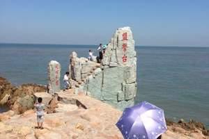 威海4日游-刘公岛-成山头-那香海海水浴场-华夏城-自由行