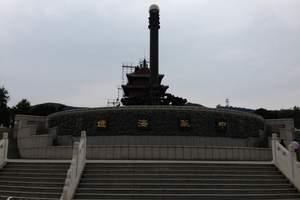 淄博暑假旅游去威海、刘公岛二日游_淄博去海边二日游行程报价