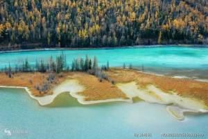 新疆喀纳斯|禾木村|可可托海|五彩滩纯玩深度5日游-定期发团