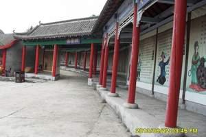 丹东大梨树村生态旅游区