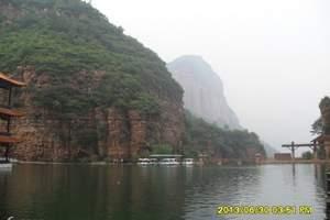 邯郸到武安京娘湖一日游