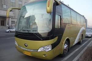 哈尔滨旅游包车22座、33、37座、45座、51座