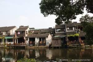 葫芦岛到华东四市六日游A线|到华东旅游多少钱|兴城战友旅行社