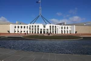 淄博旅游团到澳大利亚(冬令营)11天 北京起止 淄博去澳大利