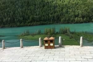 [新疆北疆全景精华6日游]乌鲁木齐到天池|吐鲁番|喀纳斯旅游