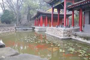 西安华清池