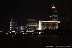 沈阳去华东五市双飞6日游团_纯玩无购物.含苏州河.上海夜景
