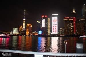 上海一日游夜游_上海夜景一日游_上海夜游景点_旅游线路价格