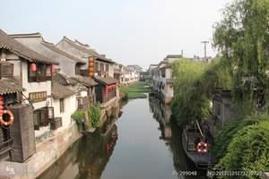 青岛到普陀山上海杭州双飞4日游|畅游华东祈福普陀|江南水乡