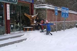 武汉周边滑雪场 咸宁九宫山滑雪、万豪温泉两日游