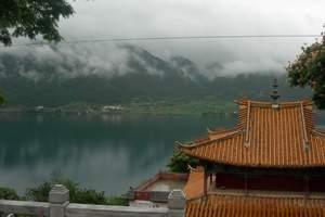 【泸沽湖】休闲双卧五日游,成都到泸沽湖旅游,泸沽湖旅游价格