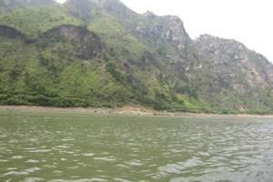 中山组团到清远小北江、牛鱼嘴玻璃桥、新银盏温泉度假村两天游