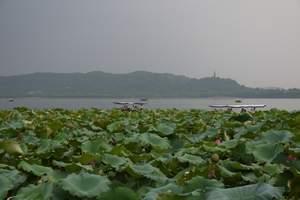 合肥到杭州旅游 杭州西湖乌镇东栅宋城夜游西塘2日(纯玩)