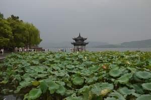 合肥到杭州旅游 杭州宋城、南浔古镇、西塘、西溪、西湖二日游