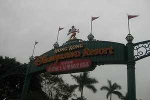长沙到香港观光、海洋公园、自由活动一天、澳门五日游(三钻)