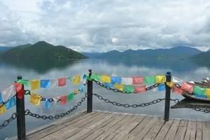 泸沽湖旅游价格【泸沽湖双汽4日游】泸沽湖推荐旅游时间