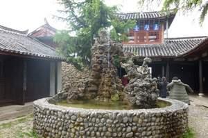 丽江玉水寨