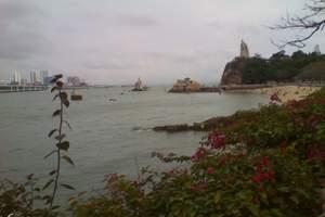 重庆出发到厦门旅游  厦门鼓浪屿-炮台双飞半自助5日游