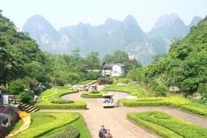 【桂林包车四日游】桂林古东瀑布、冠岩、漓江、遇龙河、银子岩