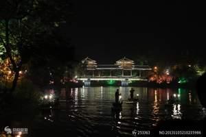 两江四湖·象山景区