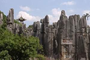 宁波去到昆大丽旅游团价格报价 到昆大丽香格里拉6日旅游多少钱