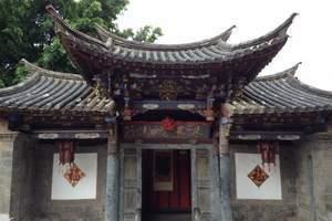济南出发到曲阜一日游|济南去曲阜旅游线路|孔府 孔庙 孔林