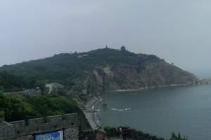 威海蓬莱旅游|青岛崂山至威海蓬莱纯玩三日游|超值游玩大巴团