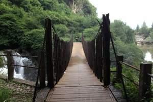 丽江观音峡