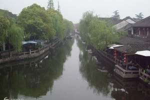 杭州到苏州+周庄+无锡三日游<含住宿 免费接 天天发团>