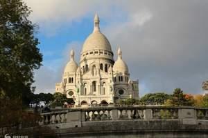 长春去欧洲旅游 法意瑞14日之旅 长春到欧洲旅游团