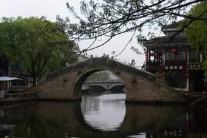 【上海到周莊一日游】上海到周莊一日游 含觀光車+環鎮水上游船