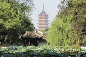 杭州出发华东四日游(苏州园林+周庄水乡+无锡太湖+上海都市)