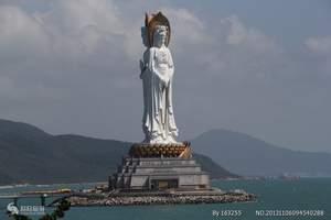 去海南旅游要多少钱_去海南旅游费用_海口环岛休闲双飞五日游