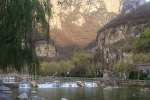 长治周边旅游|河北武安京娘湖、七步沟汽车两日游|山水纯玩线路