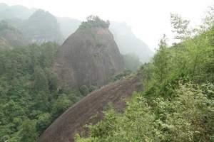北京旅游去武夷山、九曲溪、一地双卧四日旅游攻略
