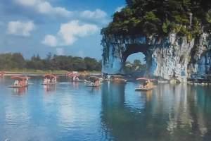 北海银滩、涠洲岛鳄鱼山公园、桂林城徽、大漓江、阳朔精华六日游