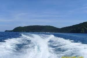 沈阳到普吉岛斯米兰岛双飞7日游_绝美斯米兰岛_普吉岛旅游价格