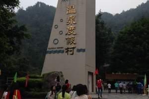 广东第一峰