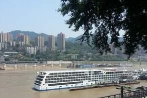 三峡豪华游轮船票价格|世纪系列_世纪传奇号|长江三峡四日游